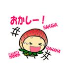 こまめっちょ No.6(いちごスーツで敬語)(個別スタンプ:20)