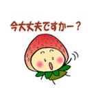 こまめっちょ No.6(いちごスーツで敬語)(個別スタンプ:21)