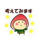 こまめっちょ No.6(いちごスーツで敬語)(個別スタンプ:23)