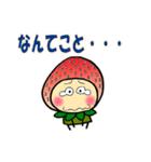 こまめっちょ No.6(いちごスーツで敬語)(個別スタンプ:24)