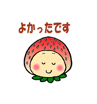 こまめっちょ No.6(いちごスーツで敬語)(個別スタンプ:26)