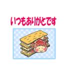 こまめっちょ No.6(いちごスーツで敬語)(個別スタンプ:27)