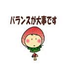 こまめっちょ No.6(いちごスーツで敬語)(個別スタンプ:28)