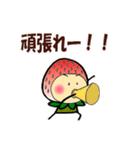 こまめっちょ No.6(いちごスーツで敬語)(個別スタンプ:29)