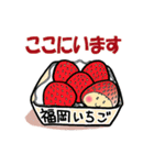 こまめっちょ No.6(いちごスーツで敬語)(個別スタンプ:30)