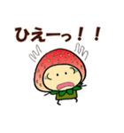 こまめっちょ No.6(いちごスーツで敬語)(個別スタンプ:31)