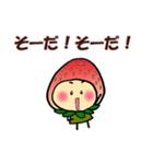 こまめっちょ No.6(いちごスーツで敬語)(個別スタンプ:33)