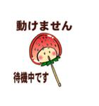 こまめっちょ No.6(いちごスーツで敬語)(個別スタンプ:35)
