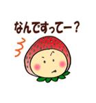 こまめっちょ No.6(いちごスーツで敬語)(個別スタンプ:37)