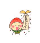 こまめっちょ No.6(いちごスーツで敬語)(個別スタンプ:38)