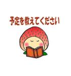 こまめっちょ No.6(いちごスーツで敬語)(個別スタンプ:39)