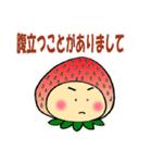 こまめっちょ No.6(いちごスーツで敬語)(個別スタンプ:40)