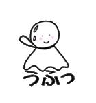 Sunny Sun(個別スタンプ:5)