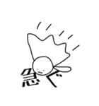 Sunny Sun(個別スタンプ:20)