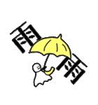 Sunny Sun(個別スタンプ:29)