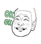 変顔スタンプ男性編vol.2 OK!(個別スタンプ:08)