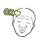 変顔スタンプ男性編vol.2 OK!(個別スタンプ:11)