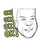 変顔スタンプ男性編vol.2 OK!(個別スタンプ:12)