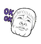 変顔スタンプ男性編vol.2 OK!(個別スタンプ:36)
