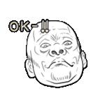 変顔スタンプ男性編vol.2 OK!(個別スタンプ:40)