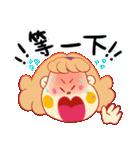 【バースデーケーキ】ママとメイメイ(個別スタンプ:01)