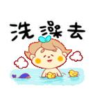 【バースデーケーキ】ママとメイメイ(個別スタンプ:02)