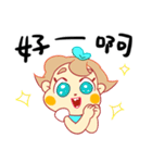 【バースデーケーキ】ママとメイメイ(個別スタンプ:03)
