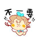 【バースデーケーキ】ママとメイメイ(個別スタンプ:04)