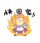 【バースデーケーキ】ママとメイメイ(個別スタンプ:05)