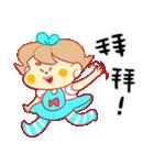 【バースデーケーキ】ママとメイメイ(個別スタンプ:06)
