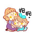 【バースデーケーキ】ママとメイメイ(個別スタンプ:07)