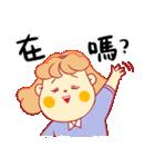【バースデーケーキ】ママとメイメイ(個別スタンプ:08)