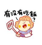 【バースデーケーキ】ママとメイメイ(個別スタンプ:10)