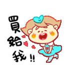 【バースデーケーキ】ママとメイメイ(個別スタンプ:11)