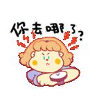【バースデーケーキ】ママとメイメイ(個別スタンプ:12)