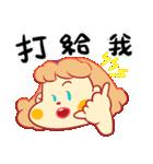 【バースデーケーキ】ママとメイメイ(個別スタンプ:13)