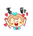 【バースデーケーキ】ママとメイメイ(個別スタンプ:14)