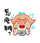 【バースデーケーキ】ママとメイメイ(個別スタンプ:16)