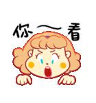 【バースデーケーキ】ママとメイメイ(個別スタンプ:17)