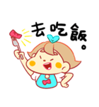 【バースデーケーキ】ママとメイメイ(個別スタンプ:18)