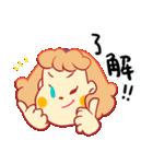 【バースデーケーキ】ママとメイメイ(個別スタンプ:19)