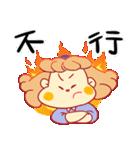 【バースデーケーキ】ママとメイメイ(個別スタンプ:21)