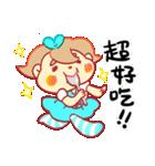 【バースデーケーキ】ママとメイメイ(個別スタンプ:22)