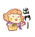 【バースデーケーキ】ママとメイメイ(個別スタンプ:24)