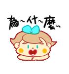 【バースデーケーキ】ママとメイメイ(個別スタンプ:25)