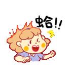 【バースデーケーキ】ママとメイメイ(個別スタンプ:26)