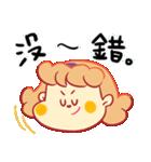 【バースデーケーキ】ママとメイメイ(個別スタンプ:27)