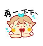 【バースデーケーキ】ママとメイメイ(個別スタンプ:28)