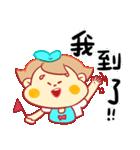 【バースデーケーキ】ママとメイメイ(個別スタンプ:29)