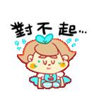 【バースデーケーキ】ママとメイメイ(個別スタンプ:30)